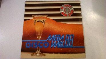 Various - disco megamix '88 - vinyl, lpχώρα: ελλάςκυκλοφορία