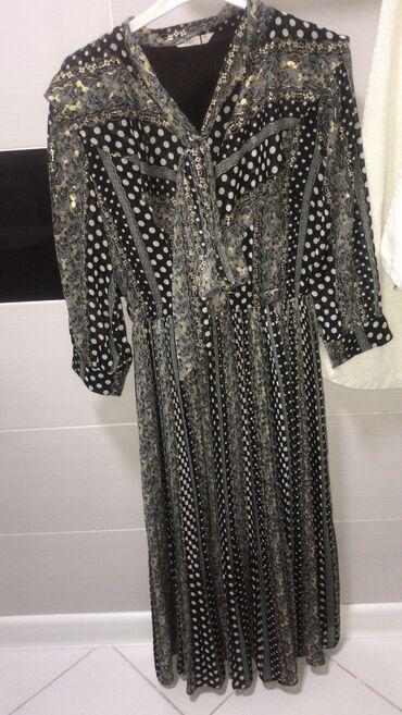 Платье Свободного кроя Phard S