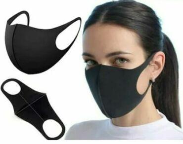 Bezekli maskalar - Azərbaycan: Topdan maskalarƏgər 100 ədəd alırsınızsa 2 AZN150 ədəd 1.60 AZN200