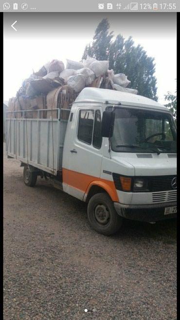 Картон алабыз в Бишкек