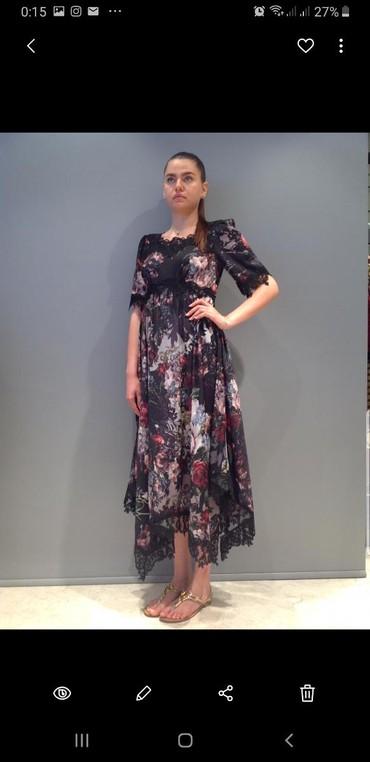 Платье.  Универсальное платье как на в Кант