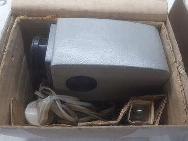Электроника - Каинды: Продаю или меняю диапроектор ЭТЮД-2с в упаковке (новый) и приставка