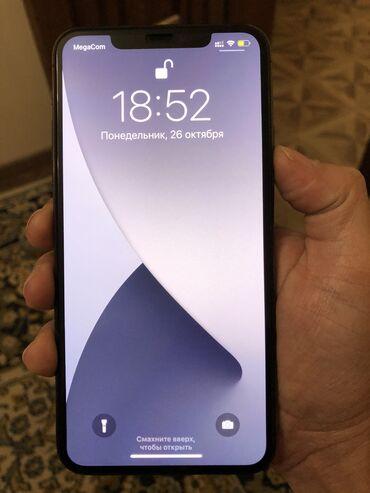 IPhone 11 Pro Max в идеальном состоянии, полный комплект. Покупал
