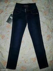 Новые детские утепленные джинсы в Бишкек