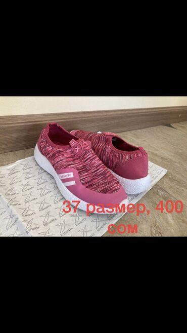 11184 объявлений: Подростковая обувь 35-37 размеров, идеального состояния, очень дёшево