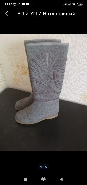 детские платья из шифона в Кыргызстан: 1.Угги натуральный войлок Турция Размер 37. 2. Подроткам 37-38