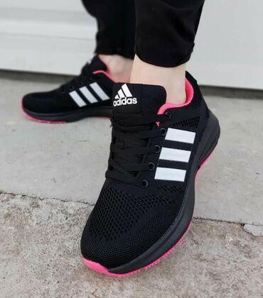 Ženska obuća | Zabalj: Letnje, lagane Adidas patikeDostupne od 36 do 41 preudobne su i