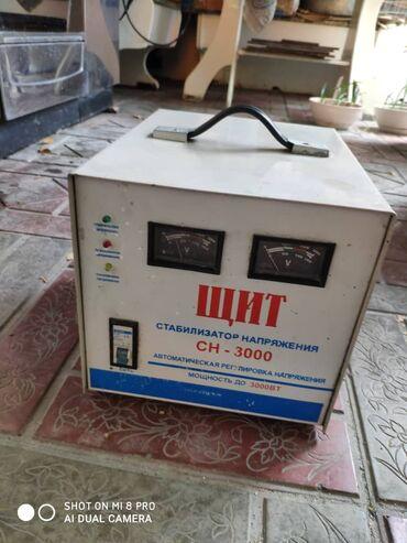 serviz na 8 person в Кыргызстан: Продаются стабилизаторы напряжения: 3КВт, 5Квт