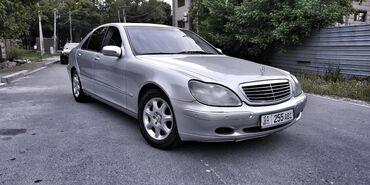 Mercedes-Benz S-Class 5 л. 1999 | 220000 км