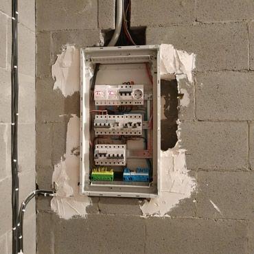 Электрик, электро работа электромонтаж в Бишкек