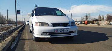 М16 спрей - Кыргызстан: Honda Odyssey 2.3 л. 1998