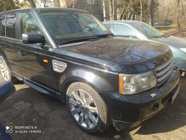 Land Rover Discovery Sport 2008 | 150000 км