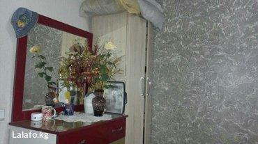 продаю или меняю на дом, 4ком кв в Сокулуке 1 эт , два входа отопление в Сокулук