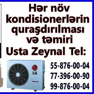 Kondisioner ustasi bakida - Азербайджан: Profisional kondisioner ustasi