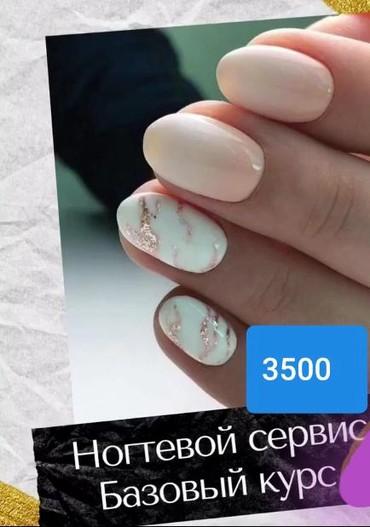 Мода, красота и здоровье в Шопоков: Сокулук району