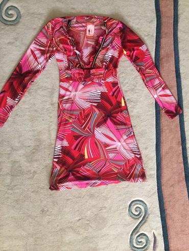 Платье размеры 44-46-48-59