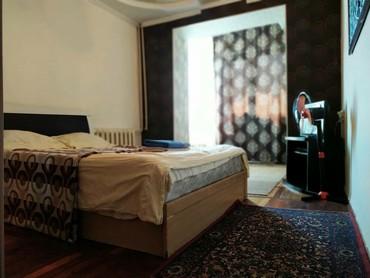 аренда квартир 1 комнатная в Кыргызстан: Почасовая и посуточная аренда квартир Центр