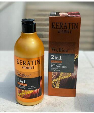 - Azərbaycan: Keratin Vitamin E sampun. Sifaris qebul olunur