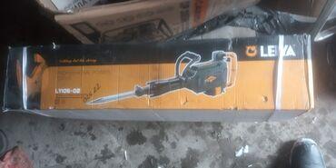 Отбойник - Кыргызстан: Продаю большой отбойный молоток! Заказывали напрямую с завода! 46дж!