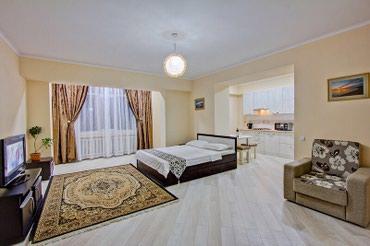 продажа однокомнатной квартиры в Кыргызстан: Посуточно однокомнатная квартира Студийная однокомнатная квартира с