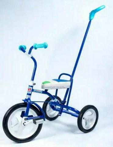 велосипед с детской коляской в Кыргызстан: ДЕТСКИЙ ТРЕХКОЛЕСНЫЙ ВЕЛОСИПЕД С ручкой.Модель соответствует