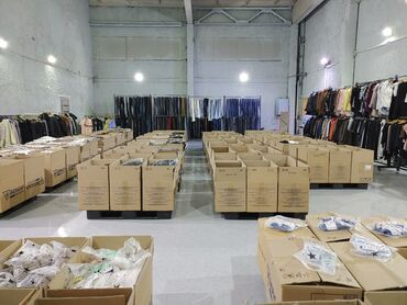 Одежда из Кореи, Распродажа одежды Футболки Кофты Куртки Обувь Детская