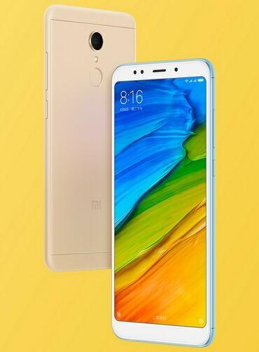 Электроника - Кызыл-Кия: Б/у Xiaomi Redmi 5 Plus 32 ГБ Белый