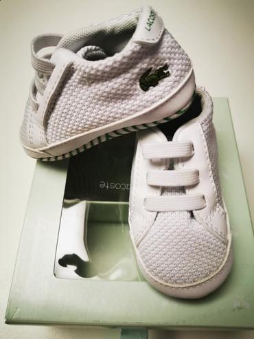 Παπούτσια αγκαλιάς lacoste 35€ Καινούργια