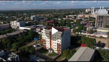агентство элитной недвижимости в Кыргызстан: Продается квартира: 3 комнаты, 105 кв. м