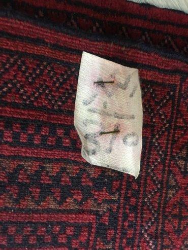 Афганский ковер ручной работы, в живую в Бишкек