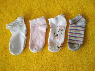 Čarapice soknice za devojčice Veličina 27 Cena 200 din