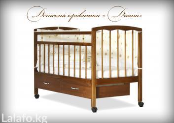 Кроватка деревянная с ящиками в Бишкек