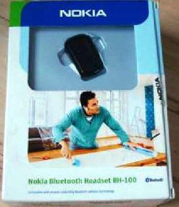 BLUETOOTH ΝΟΚΙΑ Headset hands- free, καινούργιο στο κουτί του. ΔΩΡΕΑΝ
