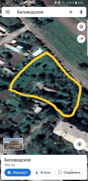 продам дом беловодск в Кыргызстан: Продам Дом 25 кв. м, 4 комнаты
