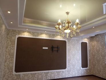Сдается двух комнатная квартира в Бишкек