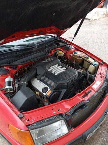Audi - Кыргызстан: Audi S4 2.6 л. 1992 | 222222 км