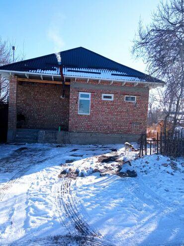 книга по английскому языку 7 класс абдышева в Кыргызстан: Продам Дом 4 кв. м, 7 комнат