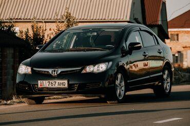 продать катализатор в бишкеке в Кыргызстан: Honda Civic 1.8 л. 2007