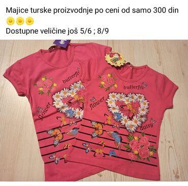 Dečiji Topići I Majice | Kikinda: Majice snižene na 300 din . U toku je rasprodaja na Fb stranici pod