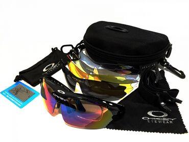 Велоаксессуары - Кыргызстан: Продаю новые вело-очки Oakley с заменяемыми линзами.Солнцезащитные