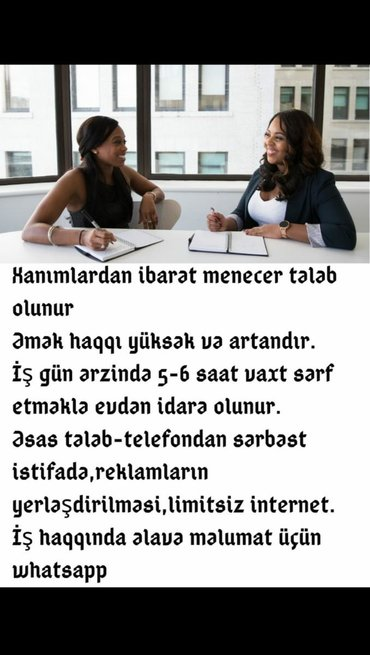 is ilanlari bakida 2018 - Azərbaycan: Şəbəkə marketinqi məsləhətçisi. İstənilən yaş. Natamam iş günü