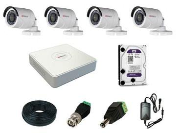 Xırdalan şəhərində Təhlükəsizlik Kameraları. ( 4 ədəd Hd kamera + 4 portlu DVR +