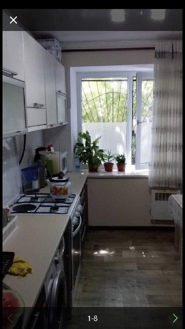 продаю квартиру в Кыргызстан: Продается квартира: 2 комнаты, 42 кв. м