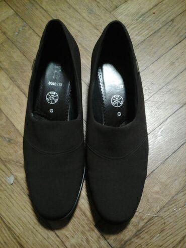Ara prelepe nove cipele od goretex materijala tamno braon