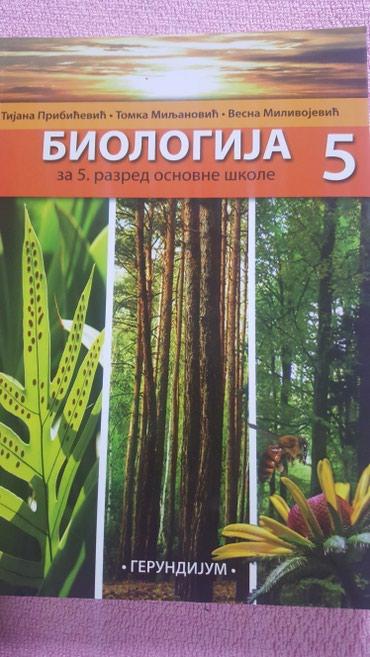 5 r biologija udzbenik gerundijum nov - Sremska Mitrovica