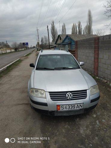 Volkswagen Passat 2 л. 2002 | 525000 км