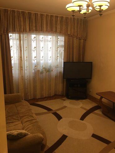доски 188 3 х 105 9 см двусторонние в Кыргызстан: Продается квартира: 3 комнаты, 62 кв. м