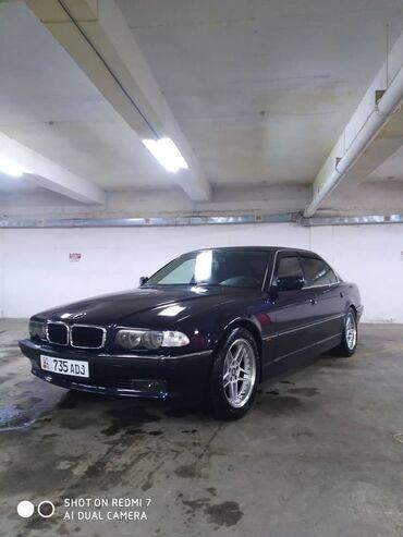 Транспорт - Кой-Таш: BMW 728 2.8 л. 2000
