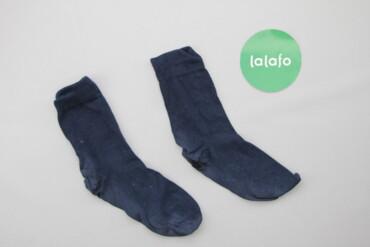 Чоловічі шкарпетки    Довжина: 18 см  Стан гарний, є катишки