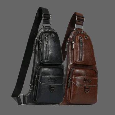 Мужская сумка на ремне «Jeep 19-41» Почему мужчины выбирают сумки
